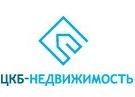 ЦКБ-Недвижимость